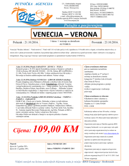 Venecija-Verona