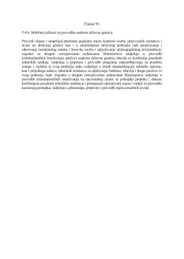 Mobilna jedinica za provedbu nadzora državne granice - MUP-a
