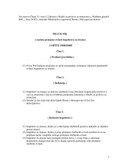Pravilnik o načinu primjene ovlasti inspektora za strance