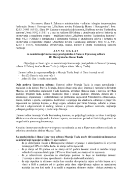 Na osnovu člana 8. Zakona o ministarskim, vladinim i drugim