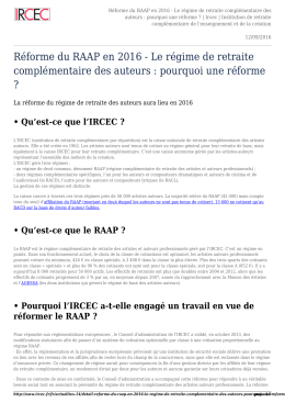 Réforme du RAAP en 2016