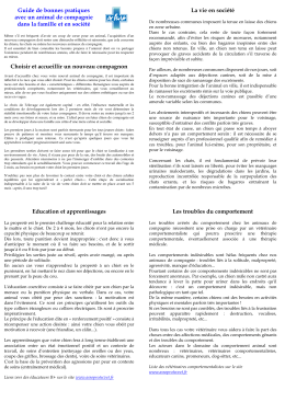 Fascicule educatif apv a4 a plier - association de protection veterinaire