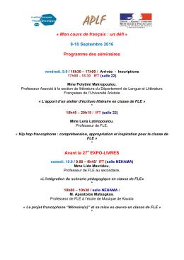 Mon cours de français : un défi » 9-10 Septembre