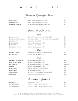 Current Wine List