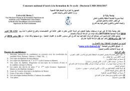 Concours national d`accès à la formation de 3e cycle : Doctorat LMD