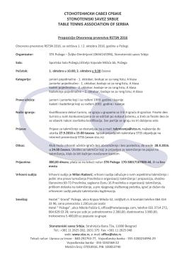Propozicije - Stonoteniski Savez Srbije