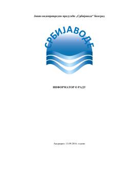 PDF - Srbijavode