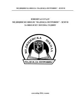 Izveštaj o radu škole