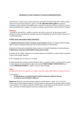 Informacije o upisu studenata u drugom konkursnom roku