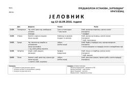 "jelovnik-12-09-16-09-2016 - предшколска установа ""ђурђевдан"""