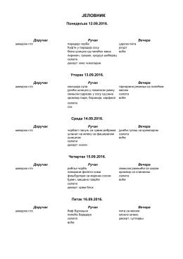 јеловник - www . domucenika