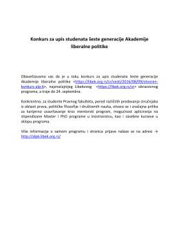 Konkurs za upis studenata šeste generacije Akademije liberalne
