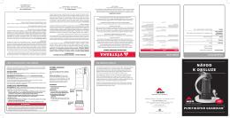 výstraha - Cascade Designs, Inc.