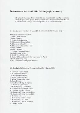 Školní seznam literárních děl