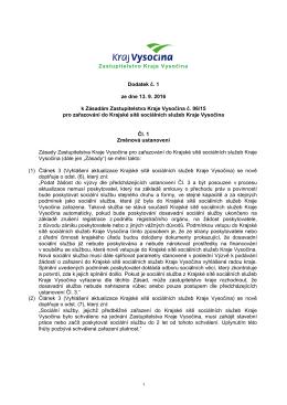 Dodatek č. 1 k Zásadám Zastupitelstva Kraje Vysočina č. 06/2015