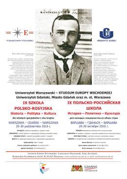 szkola_PL-ZSSR_plakat 2016.cdr