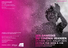 Les samedis du Cinéma iranien