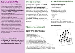 Plaquette de présentation [PDF - 349 Ko ]
