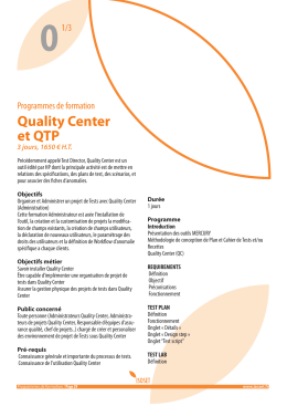 Quality Center et QTP