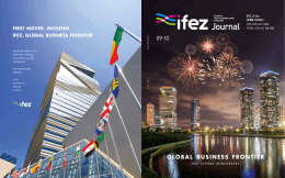 PDF 다운로드 - IFEZ 인천경제자유구역