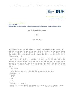 Ein Seminar inklusive Workshop mit der Autorin Kim Sum T