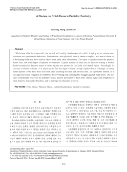 Article PDF - Journal of The Korean Academy of Pediatric Dentistry