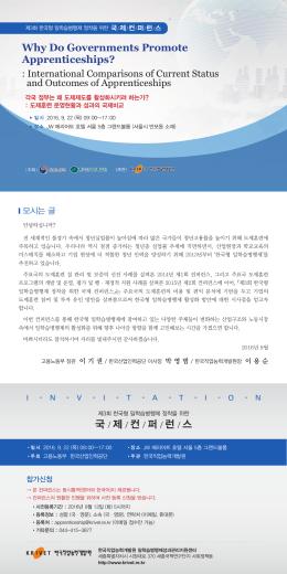 PDF파일 다운로드