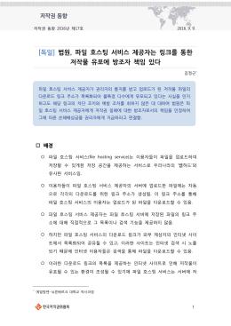 1-김정근.