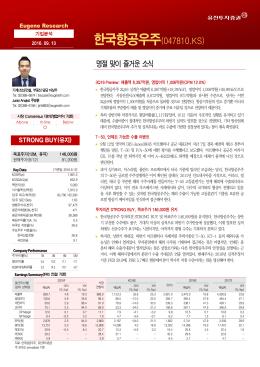한국항공우주(047810.KS)