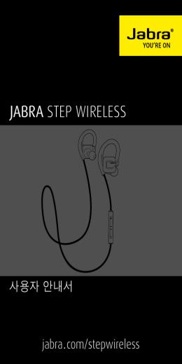 다운로드 - Jabra