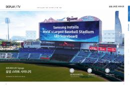 PDF 다운로드 - Samsung