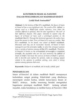 this PDF file - e