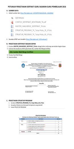 petunjuk pencetakan sertikat guru sasaran guru pembelajar 2016