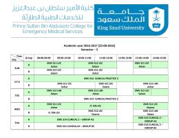 Academic year 2016-2017 [25-08