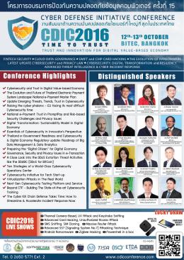 | Agenda - Cyber Defense Initiative Conference