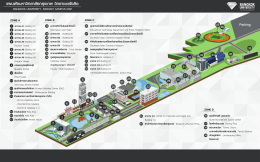 PDF - มหาวิทยาลัยกรุงเทพ
