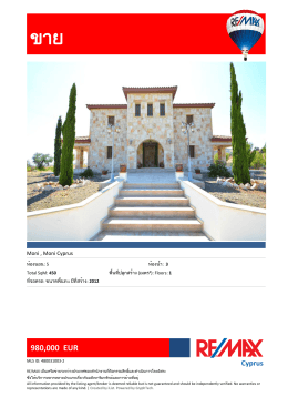 RE/MAX Cyprus