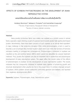 Soybean Phytoestrogens - วารสารปัญญาภิวัฒน์
