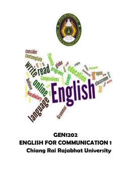 GEN1202 : ภาษาอังกฤษเพื่อการสื่อสาร 1 ...Update!
