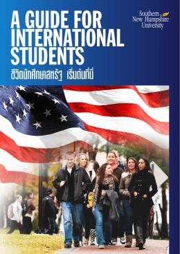 ชีวิตนัก ศึกษาสหรัฐ เริ่มต้น ที่นี่