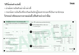 16 - Outgoing passenger card - Department of Immigration and