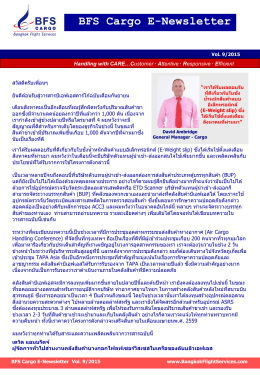 BFS Cargo E-Newsletter - Bangkok Flight Services