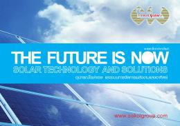 อุปกรณ โซล‹าเซล และระบบการจัดการพลังงานแสงอาทิตย