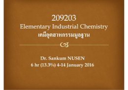 209203 Lecture_1