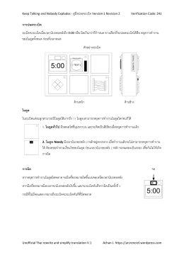 Unofficial Thai KTNE Defuse Manual V1