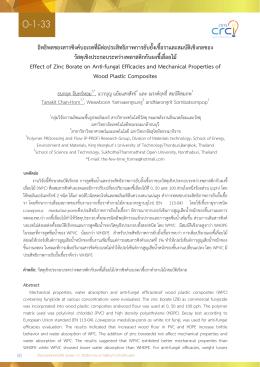 Full text - มหาวิทยาลัยเทคโนโลยีพระจอมเกล้าธนบุรี