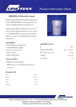 FIBERFRAX Fiberstick Cement