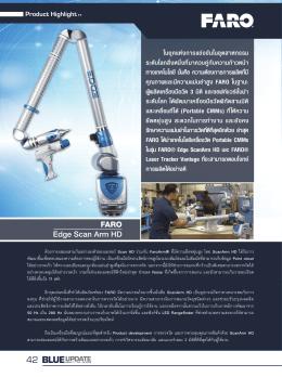 FARO เทคโนโลยีเครื่องวัด Portable CMMs
