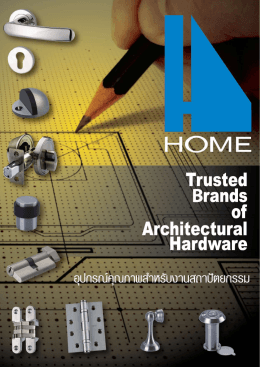 trusted brands of architectural hardware