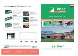 serilor - Fimor SERIGRAPHY
